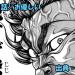 【ネタバレ】バキ道 103話 「お優しい」範馬勇次郎欲情ビンビン丸!