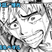 【ネタバレ】弱虫ペダル 654話 「憧れ」クズ川田が一転掌返しで綺麗な川田にw