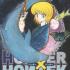 【ネタバレ】HUNTER×HUNTER No.360「寄生」【漫画感想】