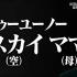 【イッテQ】出川哲郎のはじめてのおつかいinニューヨーク【第5弾】