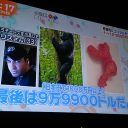 【めざましテレビ】 そっくりチートスに1000万円!?日本での公式開催も予定!