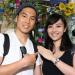 世界チャンプの井岡一翔はドスケベだった!デカすぎる谷村奈南と結婚!