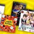 【2017年】ゲオの夏の神セールがヤバいw480円以下100円に!980円以下300円に!【8月11日~17日】